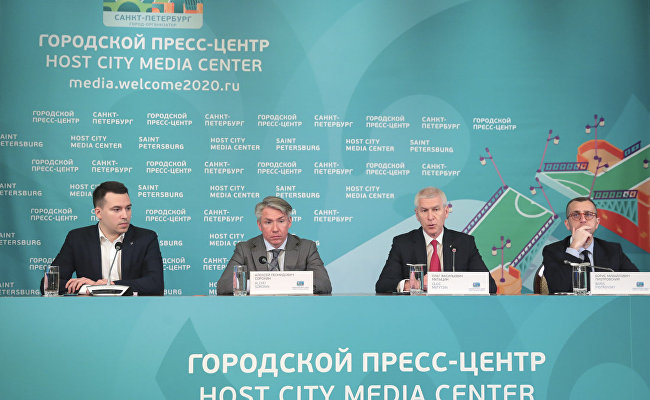 Host City Media Center hosts news conference on match attendance requirements and infrastructure for fans