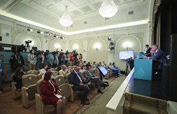 News conference on the readiness of Russia and St. Petersburg to host the 2020 UEFA EURO 2020