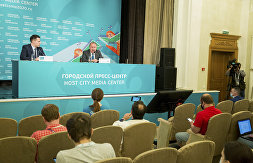News conference on the Russia - Belgium match