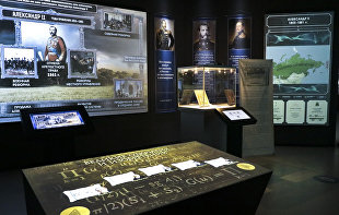Free visits for journalists to Russia: My History multimedia center