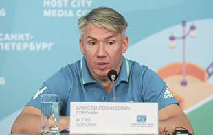 Summing up results of EURO 2020 in Russia at the Host City Media Center